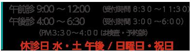 badge_timespan